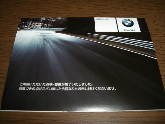 blogE611-110101.JPG