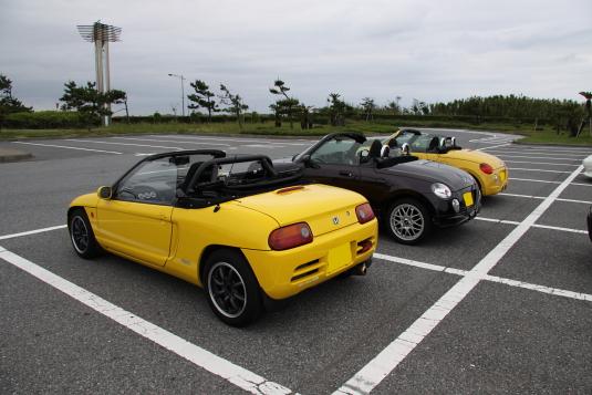 blogcopen-hitokugiri1.JPG