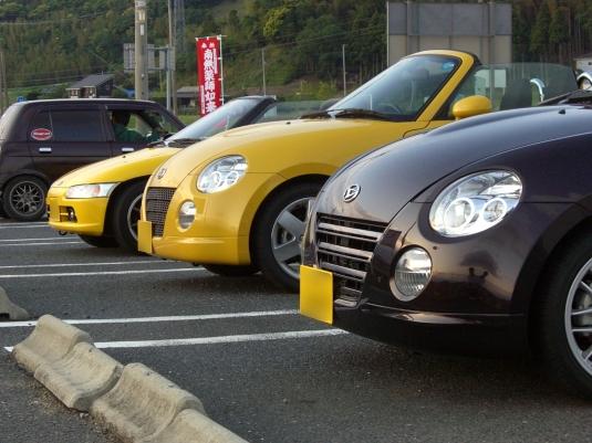 blogcopen-hitokugiri8.JPG