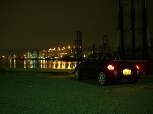 blogcopen081109.JPG