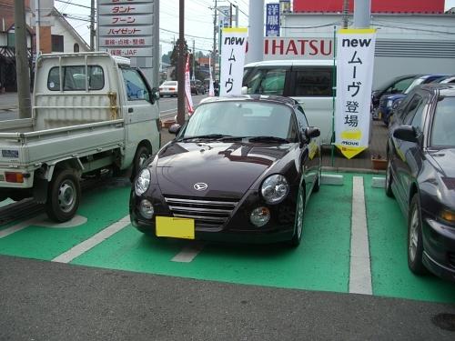 blogcopen1st-1.JPG