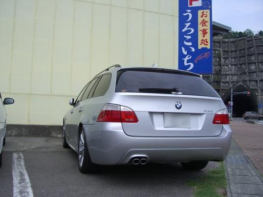 blogcollabo3-090526.JPG