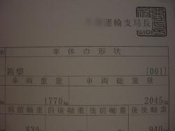 blogjaguar3-081005.JPG